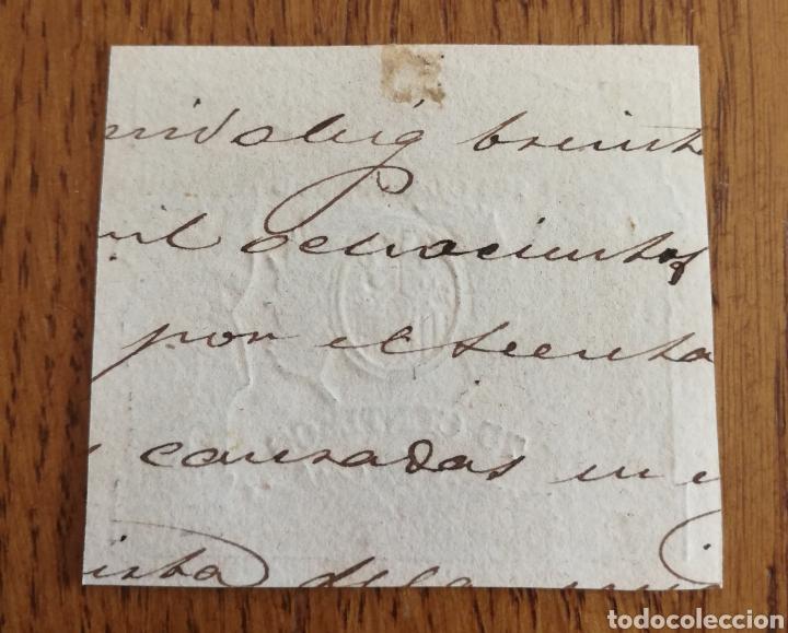 Sellos: FISCALES 1895. - Foto 2 - 166803264