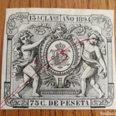 Timbres: FISCALES 1894. Lote 166805024