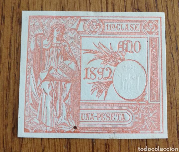 FISCALES 1882 (Sellos - España - Otros Clásicos de 1.850 a 1.885 - Usados)