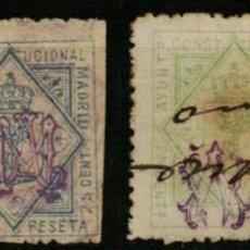 Sellos: AYUNTAMIENTO DE MADRID. IMPUESTO MUNICIPAL. INSTANCIAS. 1882-83-84-85. 4 VALORES. Lote 170147396