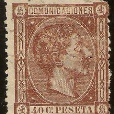 Sellos: ESPAÑA EDIFIL 167(*) 40 CÉNTIMOS CASTAÑO ALFONSO XII 1875 NL1446. Lote 171313119