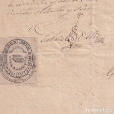 Timbres: F-EX16274 ESPAÑA SPAIN 1866 NOTARIOS ABOGADOS OVIEDO, ASTURIAS. 12 RS. + TIMBRE MOVIL DE CUBA.. Lote 171391667