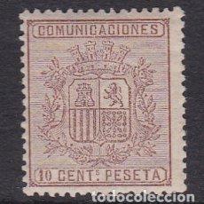Sellos: 1874. ESCUDO DE ESPAÑA NUEVO EDIFIL Nº 153 CAT. 33 €. Lote 171754863