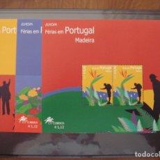 Sellos: EUROPA CEPT PORTUGAL 2004 MNH**. Lote 172177900
