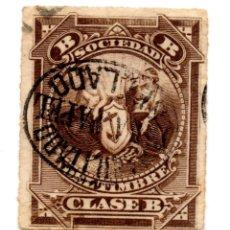 Sellos: SELLO SOCIEDAD DEL TIMBRE CLASE B (SEÑAL CHARNELA) USADO. Lote 172315295