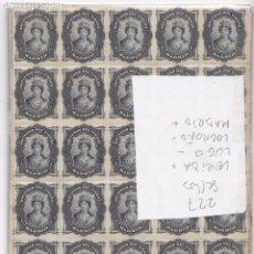 Sellos: GG4- FISCALES GRAN LOTE SOCIEDAD DEL TIMBRE X 227 SELLOS NUEVOS LERIDA LUGO LOGROÑO MADRID. Lote 186374725