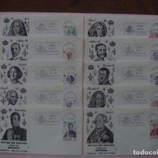 Sellos: ESPAÑA 1978 SOBRES 1º DE CIRCULACIÓN REYES DE ESPAÑA CASA BORBON. Lote 173627182