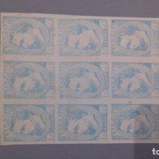 Sellos: ESPAÑA - 1873 - CARLOS VII - EDIFIL 156 A - F - BLOQUE DE 9 - MNG - NUEVOS.. Lote 175353598