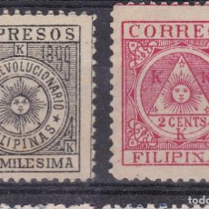 Sellos: KK27- FILIPINAS CORREO REVOLUCIONARIO. SIN GOMA . Lote 175552505