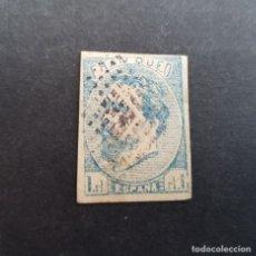 Sellos: ESPAÑA,1873,CORREO CARLISTA VASCONGADAS Y NAVARRA,EDIFIL 156A,USADO,LEER DESCRIPCIÓN(LOTE AR). Lote 85291556