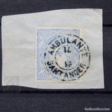 Sellos: ESPAÑA 1870 ~ EFIGIE ALEGÓRICA DE ESPAÑA 50M ~ FRAGMENTO AMBULANTE SANTANDER. Lote 177484470