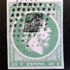 Sellos: CARLOS VII 1875 ANFIL 158 SELLO 50 C VERDE USADO. Lote 177736394