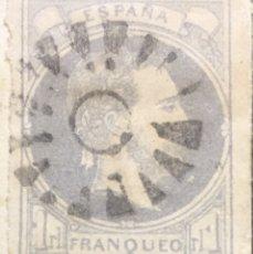 Sellos: ESPAÑA SELLO AÑO 1874. Lote 178000474