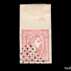 Sellos: ESPAÑA - 1874 - CARLOS VII - EDIFIL 157 - BORDE DE HOJA - ROMBO DE PUNTOS - VALOR CATALOGO +150€. Lote 178597965