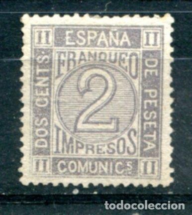 EDIFIL 116, 2 CTS CIFRAS, AÑO 1872, NUEVO SIN FIJASELLOS Y MARQUILLA. (Sellos - España - Otros Clásicos de 1.850 a 1.885 - Nuevos)