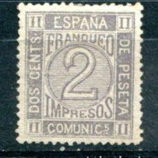 Sellos: EDIFIL 116, 2 CTS CIFRAS, AÑO 1872, NUEVO SIN FIJASELLOS Y MARQUILLA.. Lote 179328020