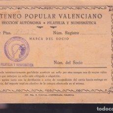 Sellos: ST. LIBRETA CAMBIO ATENEO POPULAR VALENCIANO, CON SELLOS CLÁSICOS COLONIAS INGLESAS. VER 7 IMÁGENES. Lote 180097851