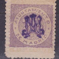 Sellos: CC24- FISCALES LOCALES AYUNTAMIENTO MADRID 25 CTS .SIN GOMA . Lote 180278631