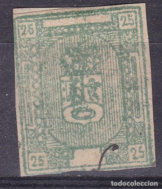 CC24- FISCALES LOCALES AYUNTAMIENTO MADRID 25 CTS . (Sellos - España - Otros Clásicos de 1.850 a 1.885 - Nuevos)