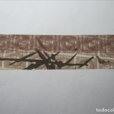 Sellos: ESPAÑA EDIFIL 109 BLOQUE MACULATURA DOBLE IMPRESIÓN(*) LUJO.. Lote 180405536