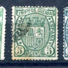 Sellos: EDIFIL 154. 5 CTS ESCUDO, AÑO 1875, TRES SELLOS DIFERENTES COLORES. Lote 180490990