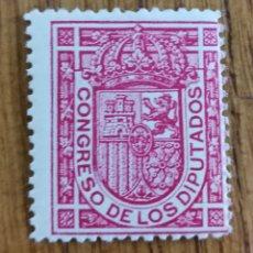 Sellos: ESPAÑA :N°230 MNH, ESCUDOS DE ESPAÑA (FOTOGRAFÍA REAL). Lote 180956578