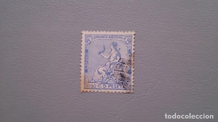 ESPAÑA - 1873 - I REPUBLICA - EDIFIL 137 - CENTRADO - VALOR CATALOGO 12€. (Sellos - España - Otros Clásicos de 1.850 a 1.885 - Usados)