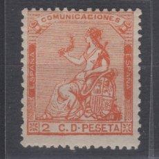 Sellos: 1873 EFIGIE ALEGÓRICO DE ESPAÑA EDIFIL 131* VC 23€. Lote 181604345