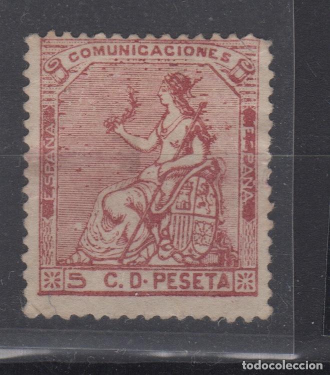 1873 EFIGIE ALEGÓRICO DE ESPAÑA EDIFIL 132* VC 54€ (Sellos - España - Otros Clásicos de 1.850 a 1.885 - Usados)