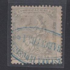 Sellos: 1873 EFIGIE ALEGÓRICO DE ESPAÑA EDIFIL 138(º) VC 52€. Lote 181605085