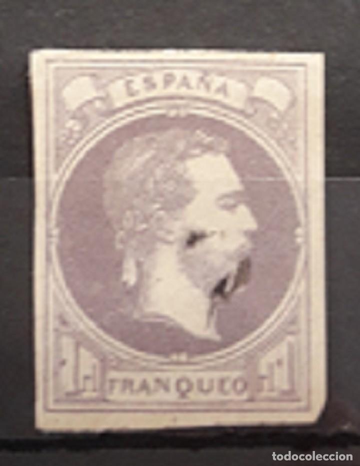 ESPAÑA. EDIFIL 158 US. 1 REAL VIOLETA CARLOS VII. CATÁLOGO 250 € (Sellos - España - Otros Clásicos de 1.850 a 1.885 - Nuevos)