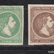 Sellos: 1875 EDIFIL 160/61(*) NUEVOS SIN GOMA. CARLOS VII (1019). Lote 182066061