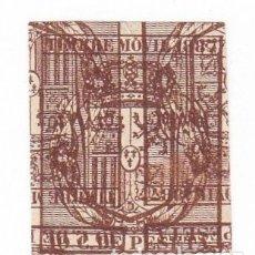 Sellos: TIMBRE MÓVIL 10 CÉNTIMOS - 1887 - MACULATURA O DOBLE IMPRESION. Lote 182292967