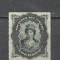 Sellos: 9316-SELLO FISCAL NUEVO ** AÑO 1870 SOCIEDAD DEL TIMBRE LOGROÑO.SPAIN REVENUE. -SELLO FISCAL NUEVO *. Lote 182366838
