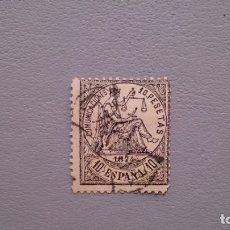 Sellos: ESPAÑA - 1874 - I REPUBLICA - EDIFIL 152 - SELLO CLAVE - FECHADOR BARCELONA - VALOR CATALOGO 3200€.. Lote 182778280