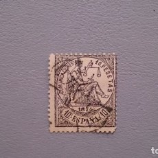 Sellos: ESPAÑA - 1874 - I REPUBLICA - EDIFIL 152 - SELLO CLAVE - VALOR CATALOGO 3200€.. Lote 182778471
