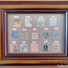 Sellos: SELLOS ESPAÑOLES USADOS ENMARCADOS CON CRISTAL AÑOS 1866-1901. 25 X 20 CM (APROX). Lote 182856177