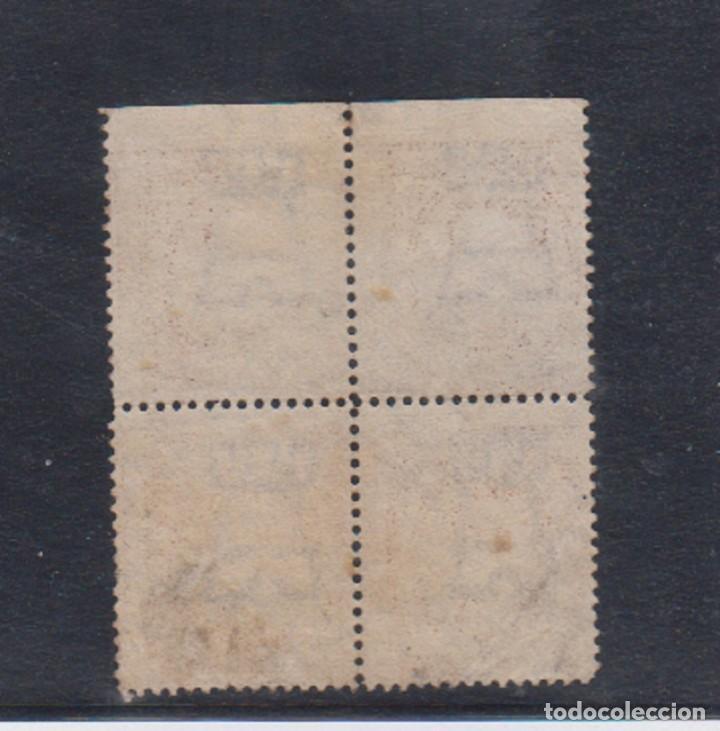 Sellos: ESPAÑA. EDIFIL 177 US. 25 CT CASTAÑO ALFONSO XII SIN DENTAR MARGEN SUPERIOR. - Foto 2 - 183932902