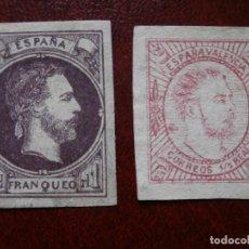 Sellos: 1874 - CORREO CARLISTA NUEVOS-CARLOS VII-(EDIFIL 158 VASCONGADAS Y NAVARRA)-(EDIFIL 159 A VALENCIA). Lote 184432150