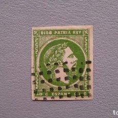 Sellos: ESPAÑA - 1875 - CARLOS VII - EDIFIL 160 - MATASELLOS ROMBO DE PUNTOS - VALOR CATALOGO 145€.. Lote 186153596