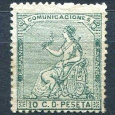 Sellos: EDIFIL 133. 10 CTS ALEGORÍA DE ESPAÑA, NUEVO. VER DESCRIPCIÓN. Lote 186258507