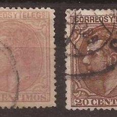 Sellos: 1876 ALFONSO XII EDIFIL 201(º), 202(º), 203(º) Y 207(º) VC 25,90€. Lote 186323632