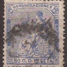 Sellos: 1873 ALEGORIA DE ESPAÑA EDIFIL 137(º) VC 12,00€. Lote 186323798