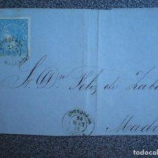 Selos: FRONTAL CARTA AÑO 1835 EDIFIL 75 FECHADOR ANTEQUERA MÁLAGA. Lote 188822835
