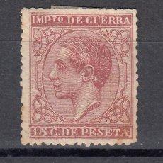Timbres: 1877 EDIFIL 188* NUEVO CON CHARNELA. ALFONSO XII. (1219). Lote 190618907