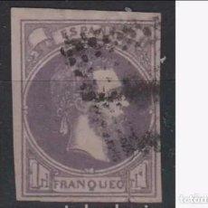 Sellos: ESPAÑA - 1874 - CARLOS VII - EDIFIL 158 - AUTENTICO - VALOR CATALOGO 415€. . Lote 190983420