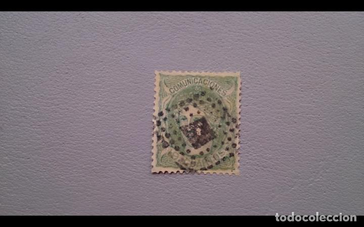 ESPAÑA - 1870 - GOBIERNO PROVISIONAL - EDIFIL 114 - AUTENTICO - CENTRADO -VALOR CATALOGO 370€. (Sellos - España - Otros Clásicos de 1.850 a 1.885 - Usados)