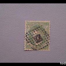 Sellos: ESPAÑA - 1870 - GIBIERNO PROVISIONAL - EDIFIL 114 - AUTENTICO - CENTRADO -VALOR CATALOGO 370€.. Lote 191007630