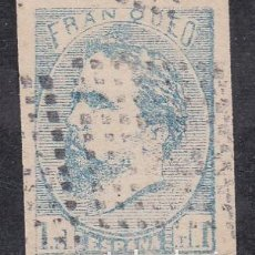 Selos: ESPAÑA.- SELLO Nº 156 CORREO CARLISTA FALSO FILATÉLICO. MATASELLADO. . Lote 191447102
