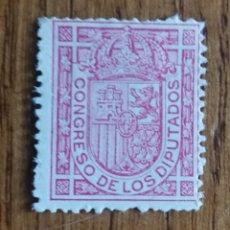 Sellos: ESPAÑA :N°230 MH, ESCUDOS DE ESPAÑA (FOTOGRAFÍA REAL). Lote 192559865
